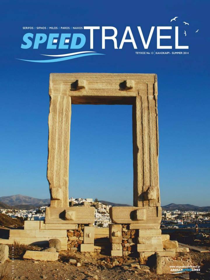 Speed Travel Magazine