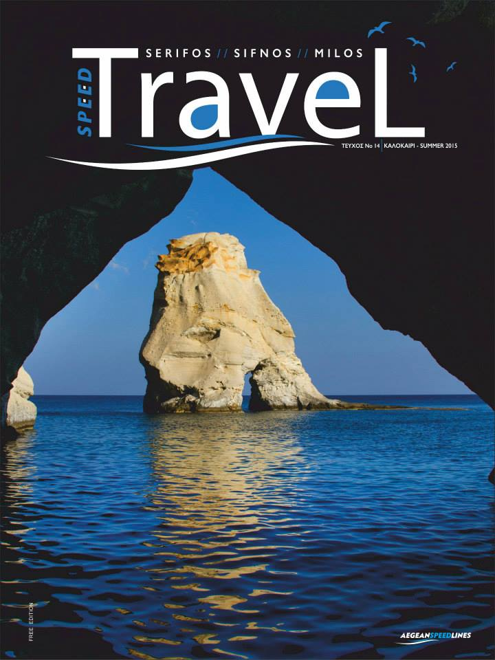 SpeedTravel Magazine