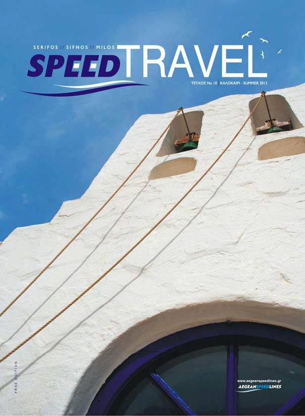Speedtravel