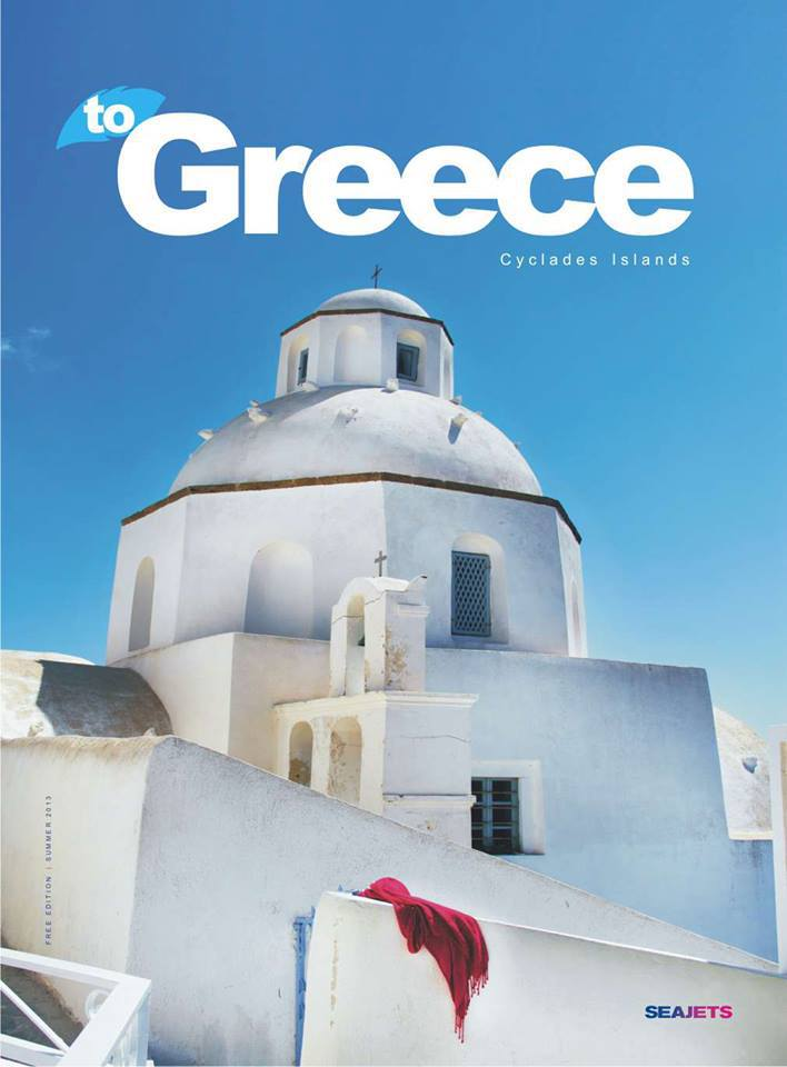 To Greece Magazine